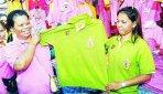 pink-green-shirt.jpg